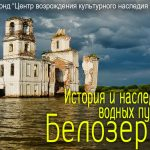 афиша1 — копия copy