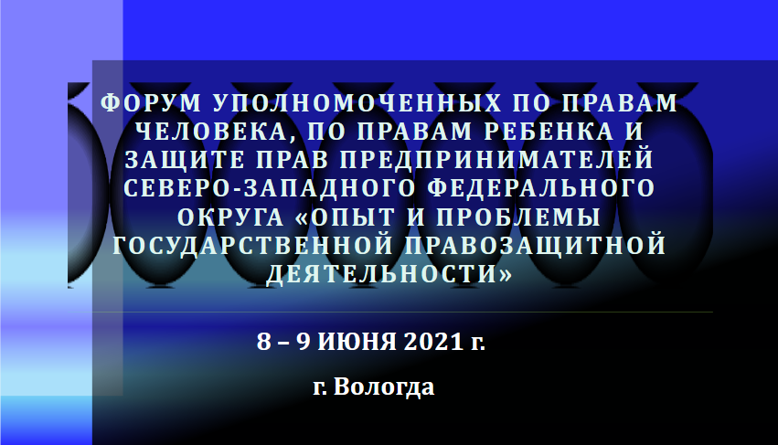 Screenshot 2021-06-07 at 09-20-40 Заставка 2 pdf